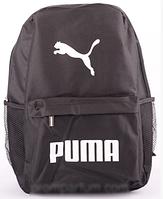 Рюкзак спортивный Puma черный c белым логотипом (13 х 41 х 30)