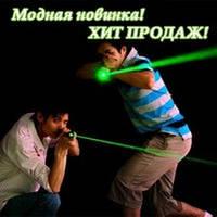 Лазерная указка Laser Pointer 500 mW