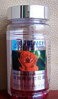 Капсулы с маслом розы Вековой Восток