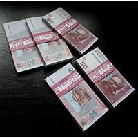 Сувенирные Деньги Гривны, номиналом по 50