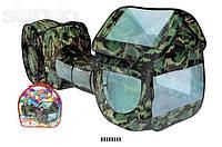 Игровая палатка с тоннелем военная камуфляж а999-144