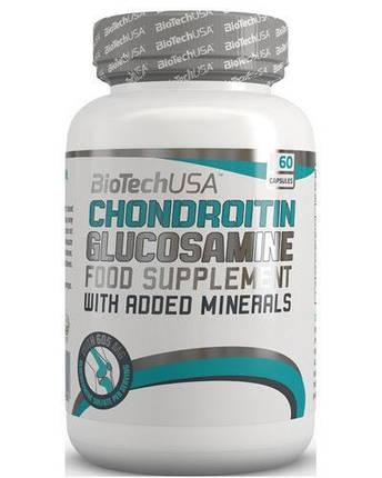 Biotech Chondroitin Glucosamine 60 caps, фото 2