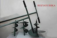 Ручной шнековый бур с тремя диаметрами 110 мм, 210 мм и 300 мм