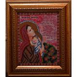 Схема для вышивки бисером Молитва Матери украинская , фото 2