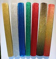 Креповая бумага металлизированая