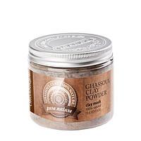 Гассул - Косметическая глина (пудра), 190 г