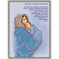 Схема для вышивки бисером Молитва о здравии младенца (украинская)
