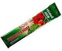 """Удобрение """"Чистый лист"""" универсальное для комнатных растений, 0,1кг."""