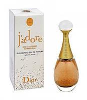 Акция - Парфюмированная вода Christian Dior J'adore Gold Supreme Limited ( ж )100 мл ( блестки )
