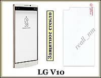Защитное закаленное стекло для смартфона LG V10 H962N