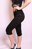 Женские черные летние капри больших размеров (с 30 по 38 размеры) , фото 2