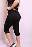 Женские черные летние капри больших размеров (с 30 по 38 размеры) , фото 3