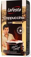Капучино с кремом La Festa Creamy 10 шт.