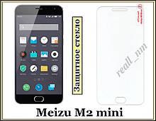 Захисне і загартоване скло для смартфона Meizu M2 (mini)
