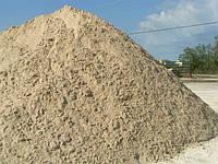 Песок строительный 5 тонн с доставкой по Днепропетировску