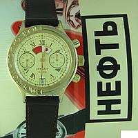 Хронограф Полет 3133 Москва - Токио 1991