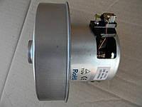 Мотор для пылесоса 1400 W d-130 мм. Н-120 mm