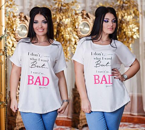 Батальная повседневная футболка, фото 2