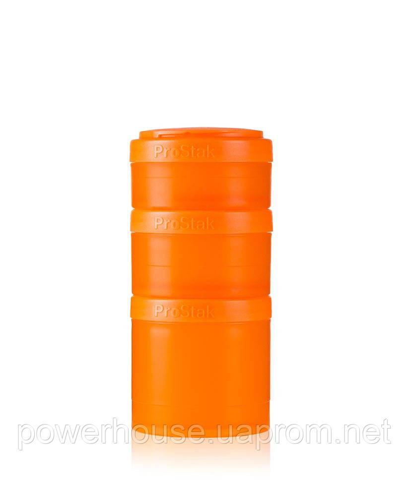 Контейнер для спортивного питания BlenderBottle Expansion Pak Оранжевый