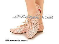 Туфли 1584