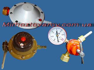Редуктора давления газа, краны, вентили баллонные, манометры и др