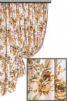 Ткань  Грейс (с водоотталкивающим покрытием CRISTAL)  (Турция)