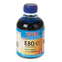 Чернила WWM E80 для Epson L800, 200г Cyan, с повышенной светостойкостью
