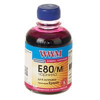 Чернила WWM E80 для Epson L800, 200г Magenta, с повышенной светостойкостью