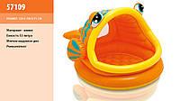 Бассейн надувн. 57109 Рыба круг, реф.дно (1-3 лет) рем комплект,тент,в кор 124*109*71см