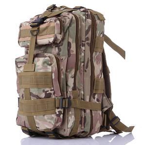 Рюкзаки тактические штурмовые и армейские аксессуары