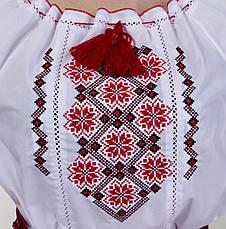 Вышиванка цветы крестиком большой размер, фото 2