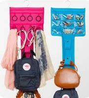 Органайзер для ювелирных украшений и сумок