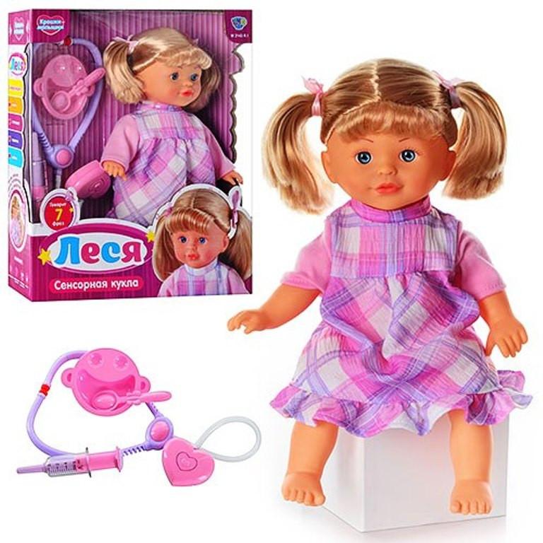 Кукла сенсорная Леся 2143 RI
