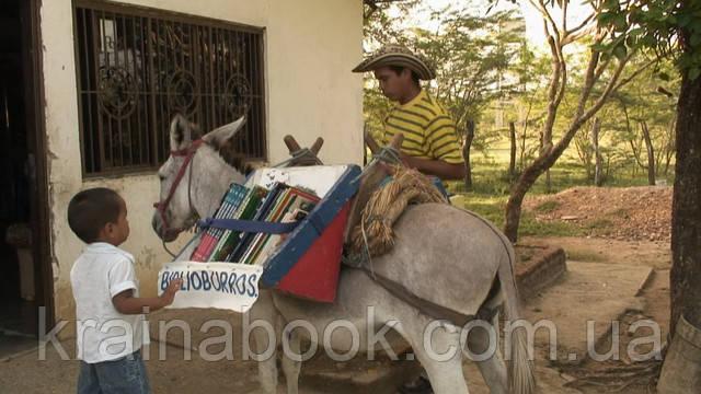 7 мандрівних книгарень зі всього світу