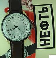 Ракета 24 часа города механические часы СССР