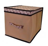Короб для хранения вещей Мелоди 20*20*15 см.