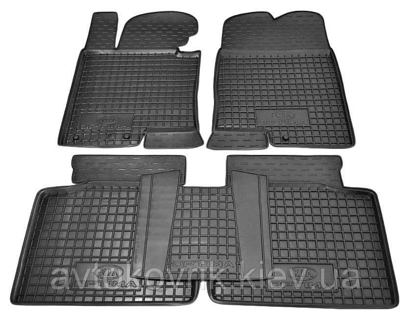 Полиуретановые коврики в салон Kia Optima III (TF) 2011-2015 (AVTO-GUMM)