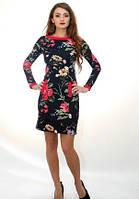 Цветочное  платье  недорого Мальвина  размеры 42,  44, 46, 48