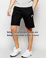 Мужские шорты Nike