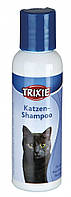 Trixie (Трикси) Cat Shampoo шампунь для кошек 60 мл