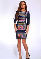 Цветочное  платье  недорого Марго  размеры 42,  44, 46, 48