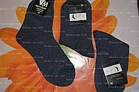 Мужские носки,р.43-45,деми, джинсовый.Житомир.
