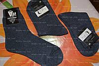 Мужские носки,р.41-43,деми, джинсовый.Житомир., фото 1