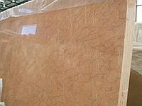 Rossa Valencia розовый мрамор 20мм