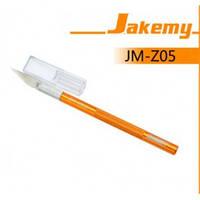 Скальпель JM-Z05