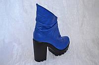 Ботильоны кожаные синие женские