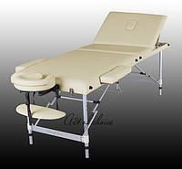 Трехсекционный алюминиевый массажный стол JOY Comfort, фото 1