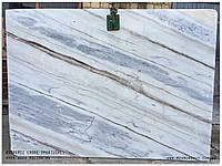Estremoz Creme бело-голубой мрамор 20мм