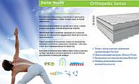 """Ортопедический матрас Doctor Health® """"Orthopedic Senso"""""""