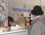В Україні з 1 травня збільшилися мінімальна пенсія, мінімальна зарлата та ціна на газ